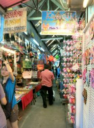 Week-end Market de Chatuchak