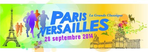 bandeau Paris-Versailles